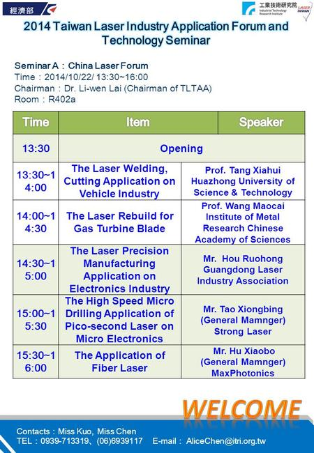 13:30Opening 13:30~1 4:00 The Laser Welding, Cutting Application on Vehicle Industry Prof. Tang Xiahui Huazhong University of Science & Technology 14:00~1.