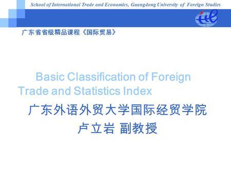classification of international business pdf
