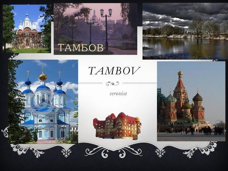 TAMBOV veronica. MENU  Town. Town.  flowers. flowers  Markets. Markets.  Map. Map  Beautiful places Beautiful places  Tambov's animals. Tambov's.