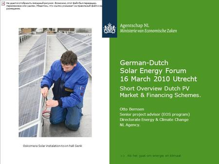 >> Als het gaat om energie en klimaat German-Dutch Solar Energy Forum 16 March 2010 Utrecht Short Overview Dutch PV Market & Financing Schemes. Otto Bernsen.