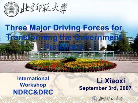 International Workshop NDRC&DRC Li Xiaoxi September 3rd, 2007 Three Major Driving Forces for Transforming the Government Functions.