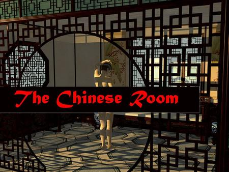 The Chinese Room. Philosophical vs. Empirical Questions The kind of questions Turing considers concern what a machine could, in principle, do. –Could.