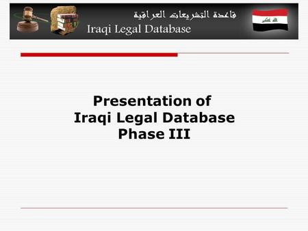 Presentation of Iraqi Legal Database Phase III. Presentation Outline 1.The ILD's homepage. 2.Searching by Reference. 3.Searching by Subject. 4.Searching.