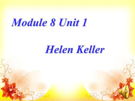 Module 8 Unit 1 Helen Keller. Let's play games! The teacher will say some sentences in English. If the sentences are about you, please stand up quickly.