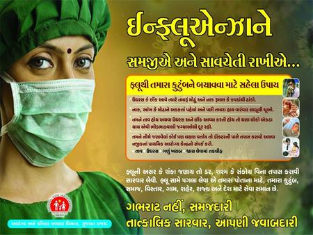 INTRODUCTION H1N1 Swine Flu Is Influenza like Illness caused by Virus [H1N1] Was reported from Mexico in 2009 & it had spread to United States and other.