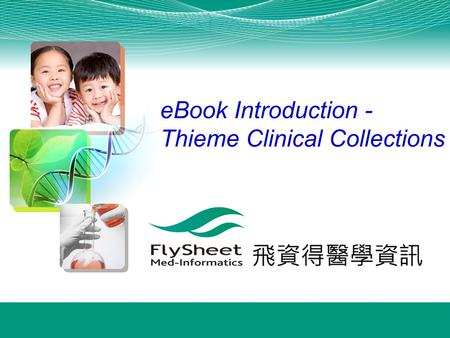 EBook Introduction - Thieme Clinical Collections.