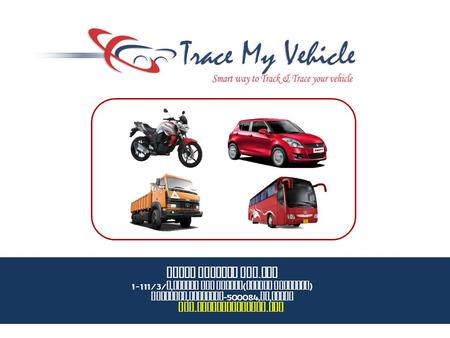 GOPAL SYSTEMS PVT. LTD 1-111/3/ C, BEHIND GEM MOTORS ( MARUTI SHOWROOM ) KONDAPUR, HYDERBAD -500084, AP, INDIA WWW. TRACEMYVEHICLE. COM.