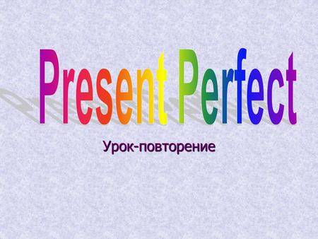 Урок-повторение. English class History teacher Art to study Music to learn Foreign language to do lines Mathematics to be difficult mark to be good at.