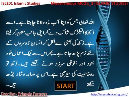 ISL201 Islamic Studies  Miscellaneous MCQ's_3 (ISLAMIC STUDIES)