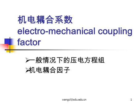 机电耦合系数 electro-mechanical coupling factor