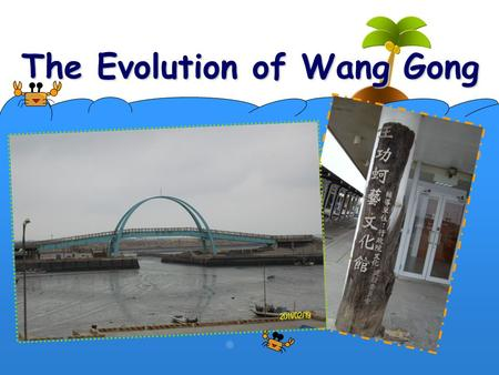 The Evolution of Wang Gong. Overview 1. Wang Gong's Past 2. Wang Gong's Present 3. Wang Gong's Scenic Spots 4. Wang Gong's Cuisine 5. Conclusion & Reflections.