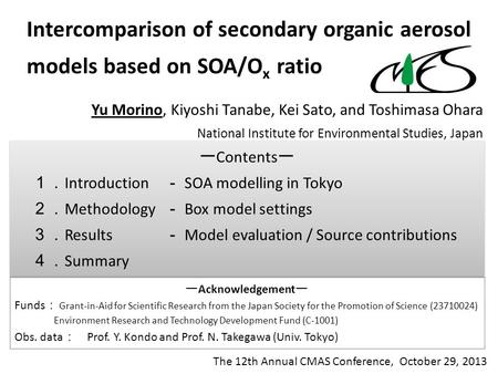 Intercomparison of secondary organic aerosol models based on SOA/O x ratio Yu Morino, Kiyoshi Tanabe, Kei Sato, and Toshimasa Ohara National Institute.