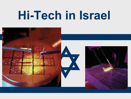 Hi-Tech in Israel. Venture-backed Investment trends.