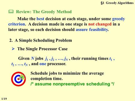 2. A Simple Scheduling Problem Given N jobs j 1, j 2, …, j N, their running times t 1, t 2, …, t N, and one processor. Schedule jobs to minimize the average.