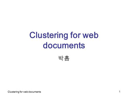 Clustering for web documents 1 박흠. Clustering for web documents 2 Contents Cluto Criterion Functions for Document Clustering* Experiments and Analysis.