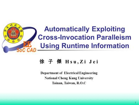 SoC CAD 1 Automatically Exploiting Cross-Invocation Paralleism Using Runtime Information 徐 子 傑 Hsu,Zi Jei Department of Electrical Engineering National.