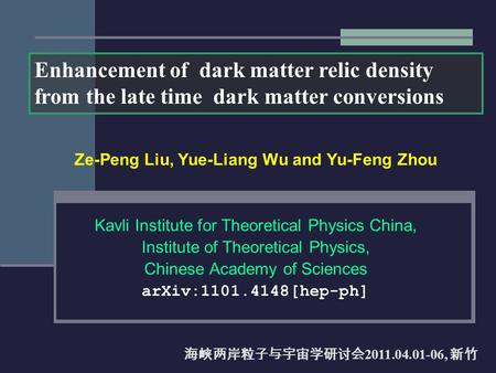 Ze-Peng Liu, Yue-Liang Wu and Yu-Feng Zhou Kavli Institute for Theoretical Physics China, Institute of Theoretical Physics, Chinese Academy of Sciences.
