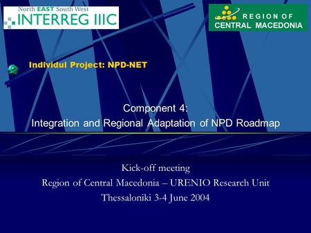 Individul Project: NPD-NET Component 4: Integration and Regional Adaptation of NPD Roadmap Kick-off meeting Region of Central Macedonia – URENIO Research.
