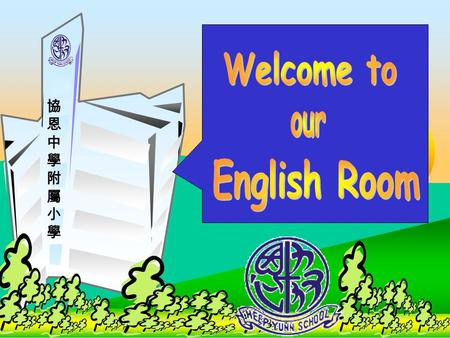 Welcome to our English Room