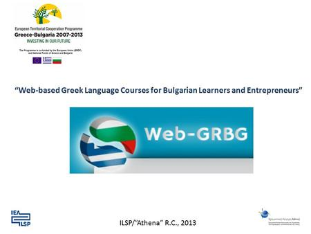 """Web-based Greek Language Courses for Bulgarian Learners and Entrepreneurs"" ILSP/""Athena"" R.C., 2013."