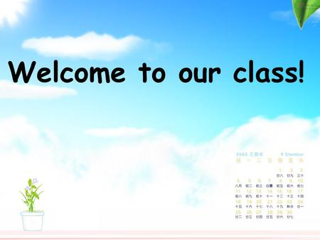 Welcome to our class! 阅读理解 解题指导 得高分 得阅读者 An English paper ( 150point ) Reading comprehension: 40points.