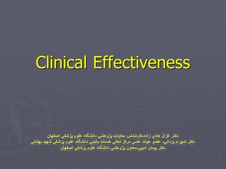 Research Relevant Evidence Articles: POEM: Patient Oriented Evidence that Matters DOE: Disease Oriented Evidence Problems: Common: conditions encountered.