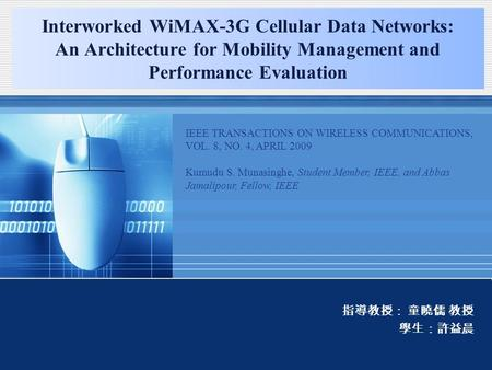 Company LOGO Interworked WiMAX-3G Cellular Data Networks: An Architecture for Mobility Management and Performance Evaluation 指導教授: 童曉儒 教授 學生:許益晨 IEEE TRANSACTIONS.
