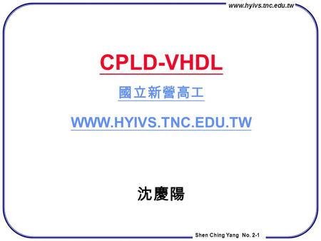 VHDL範例 真值表 LIBRARY IEEE; USE IEEE.STD_LOGIC_1164.all; ENTITY true IS