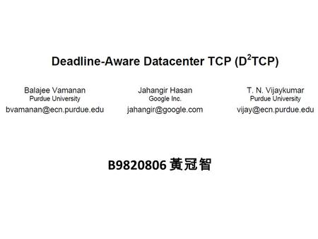 B9820806 黃冠智. Outline OLDI(Online Data Intensive) architecture DCTCP(Datacenter TCP) D3(Deadline Driven Delivery) Protocol D2TCP(Deadline-Aware Datacenter.