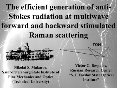 The efficient generation of anti- Stokes radiation at multiwave forward and backward stimulated Raman scattering Victor G. Bespalov, Russian Research Center.