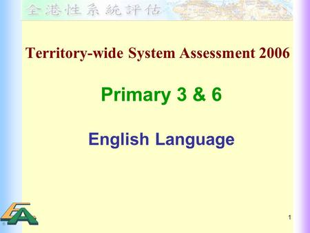 1 Territory-wide System Assessment 2006 Primary 3 & 6 English Language.