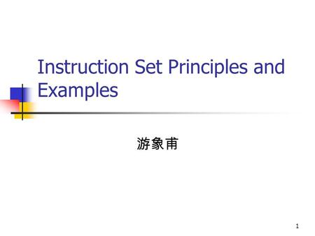 1 Instruction Set Principles and Examples 游象甫. 2 Outline Introduction Classifying instruction set architectures Memory addressing Type and size of operands.