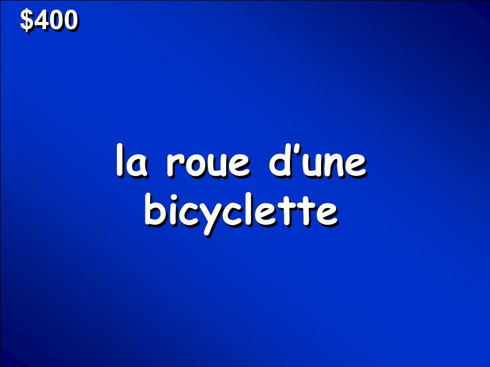 © Mark E. Damon - All Rights Reserved $400 la roue dune bicyclette