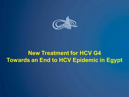 Towards an End to HCV Epidemic in Egypt