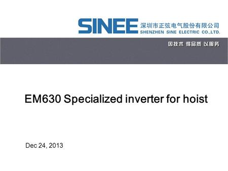 Www.sinee.cn EM630 Specialized inverter for hoist Dec 24, 2013.