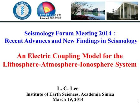 Seismology Forum Meeting 2014: