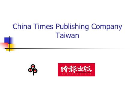 China Times Publishing Company Taiwan. Representative Name: Charlotte Yu Post: Rights Executive Experience: Translator, Editor Assistant Personal Interest: