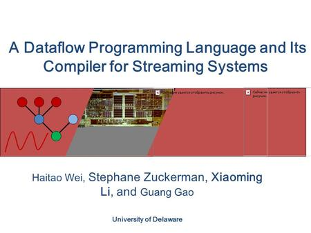 A Dataflow Programming Language and Its Compiler for Streaming Systems