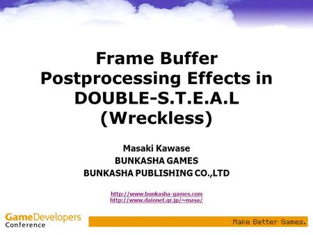 Frame Buffer Postprocessing Effects in DOUBLE-S.T.E.A.L (Wreckless) Masaki Kawase BUNKASHA GAMES BUNKASHA PUBLISHING CO.,LTD