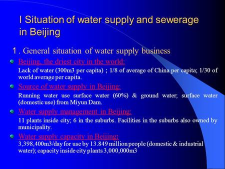 I Situation of water supply and sewerage in Beijing 1. General situation of water supply business Beijing, the driest city in the world: Lack of water.