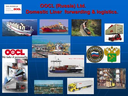 OOCL (Russia) Ltd. Domestic Liner forwarding & logistics.