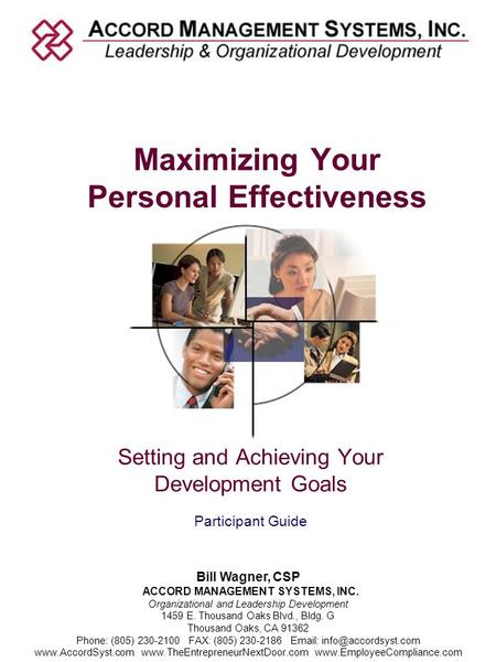 Maximizing Your Personal Effectiveness