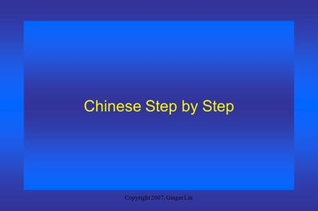 Copyright 2007, Ginger Lin Chinese Step by Step Copyright 2007, Ginger Lin Session 2 About Food.
