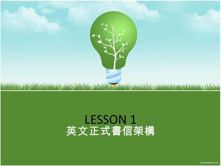 LESSON 1 英文正式書信架構. The Crane Industry Council of Australia Unit 10, 18-22 Lexia Place Mulgrave, Victoria 3170 Australia May 4, 2011 United States Crane,