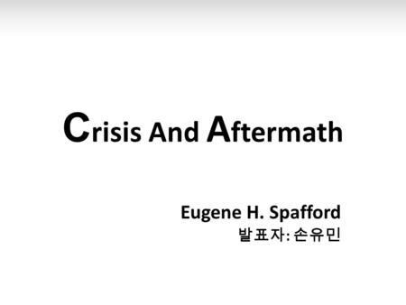 C risis And A ftermath Eugene H. Spafford 발표자 : 손유민.