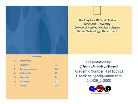 Presentation by: Omar Saleeh Alageel Academic Number: 424100962   1-1429_1-2008  The Kingdom Of Saudi Arabia King Saud University.