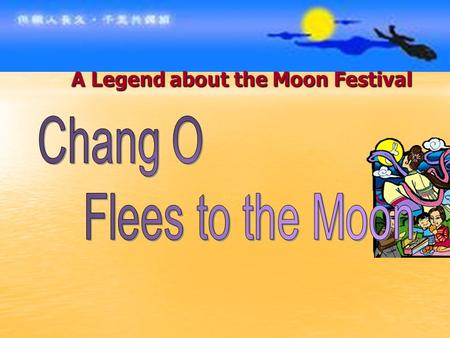 A Legend about the Moon Festival. According to a famous Chinese legend, the sky was originally lit by ten suns, whose combined heat scorched the earth.