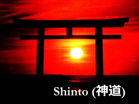 Shinto Shinto ( 神道 ). Shinto ( 神道 ) is the main religion in Japan. Shinto has no known founder or single sacred scripture. Shinto became a national religion.