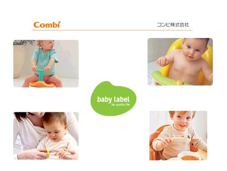 "Concept – ""Baby Energy"" Good Design Functional Advancement Good Design Award ``` Baby Label series has won the 2003 Good Design award. SHAPE COLOR."