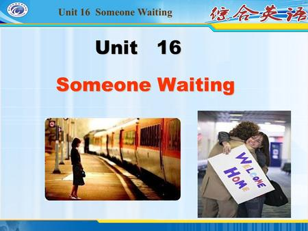 Unit 16 Someone Waiting Unit 16 Someone Waiting. Unit 16 Someone Waiting.